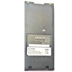 Bateria Do Radio Icom Ni-mh 1500 Ah Icv8 E I Ic V82- Bp-210