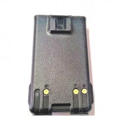 Bateria Do Radio Icom Ni-mh 1500 Ah Icv80 E -bp-264