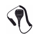 Microfone Rádio Pró 5150 Pmmn4021